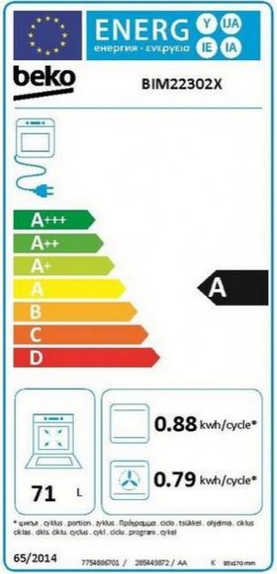 Obrázek galerie pro produkt Beko BIM22302X Vestavná horkovzdušná trouba nerez, 71 litrů, AquaClean